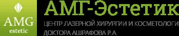 АМГ-Эстетик
